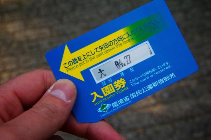 Park Ticket