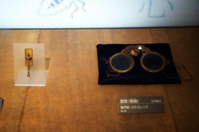 031_Museum_04062013