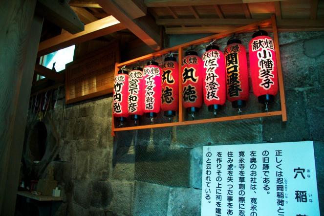 041_Ueno Park_04042013