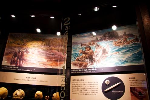 060_Museum_04062013