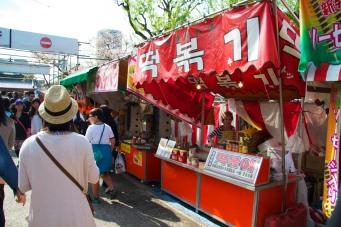 068_Ueno Park_04042013