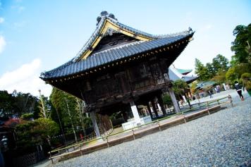 096_Narita Taiko_04132013
