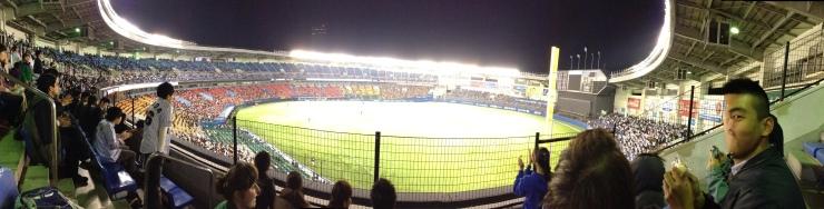 Pan of Stadium