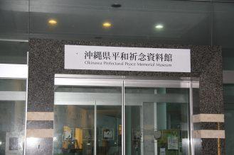 002_Peace Memorial Museum_05232013