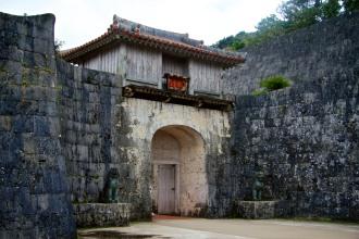 011_Shurijo Castle Park_05222013