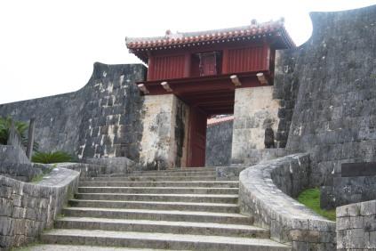 017_Shurijo Castle Park_05222013