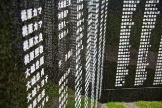 024_Peace Memorial Museum_05232013