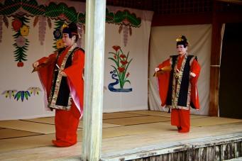 028_Shurijo Castle Park_05222013