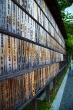 054_Inari Shrine_05022013