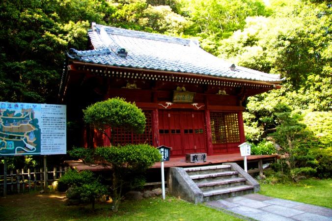 Entrance Shrine