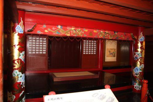 058_Shurijo Castle Park_05222013
