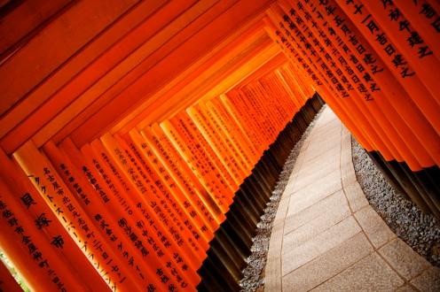 082_Inari Shrine_05022013