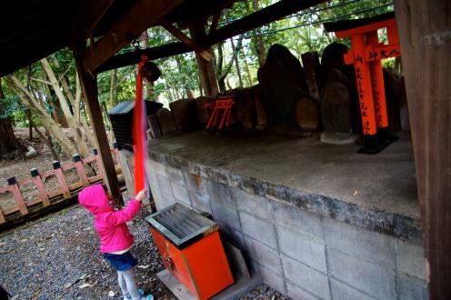087_Inari Shrine_05022013