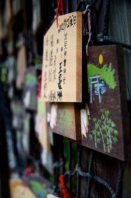 098_Inari Shrine_05022013