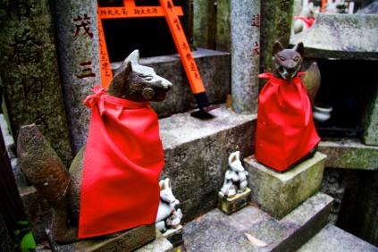 128_Inari Shrine_05022013