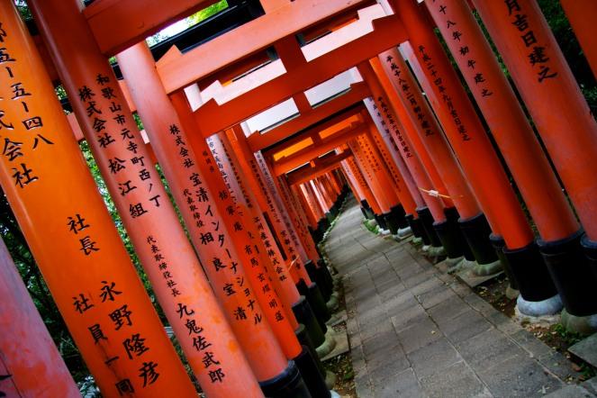 142_Inari Shrine_05022013