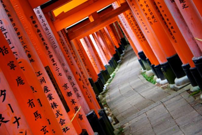 143_Inari Shrine_05022013