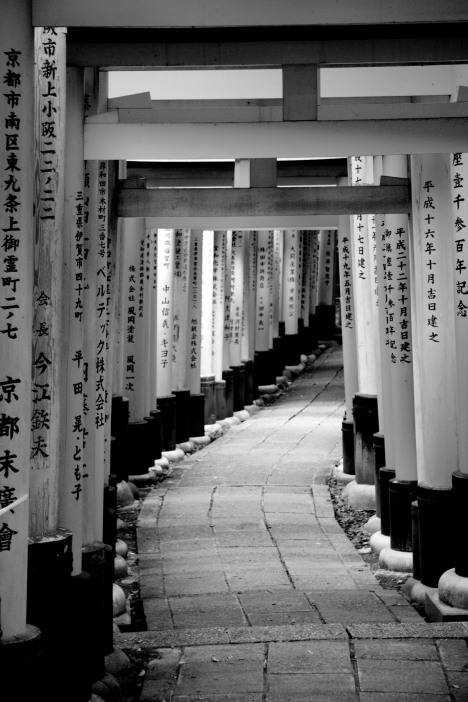 145_Inari Shrine_05022013 - Version 2
