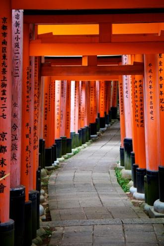 145_Inari Shrine_05022013