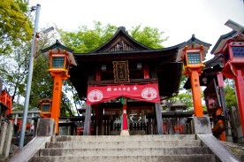 146_Inari Shrine_05022013