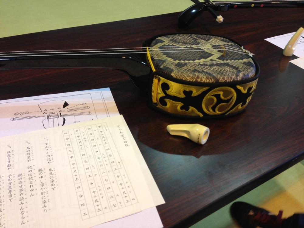 Kanji Music