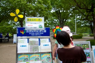003_Showa Kinen Park_06232013
