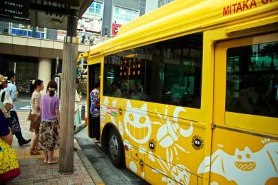 Neko Bus