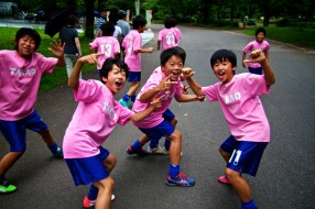 Crazy Kids Haha