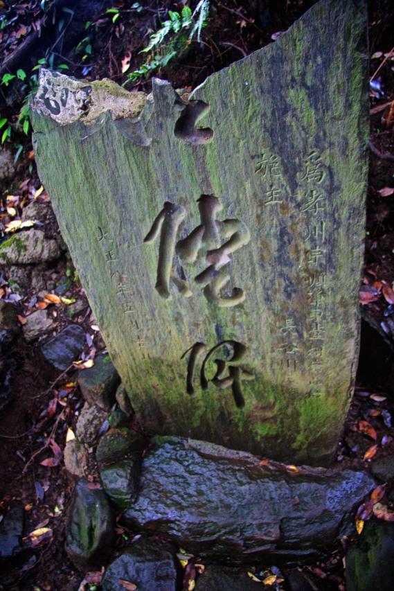 165_Engakuji_06152013